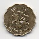 Hong Kong, 20 Cents, 1993